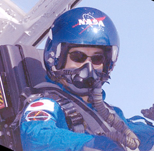 nasa pilot helmet - photo #11