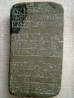 Linear B Tablet Picture found on google